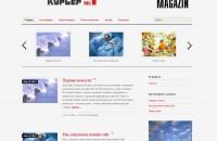 Сайт издательства