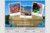 Бремерленд