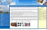Поставка строительных материалов