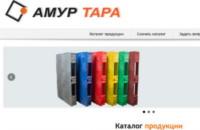 Сайт компании Амуртара